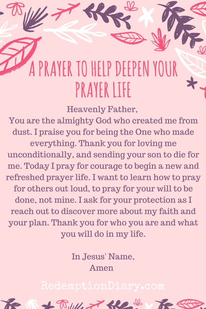 A prayer to Help Deepen Your Prayer Life