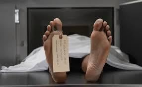 Health ministry, AIIMS to set up National Death Registry :http://gktomorrow.com/2016/12/28/health-ministry-national-death-registry/