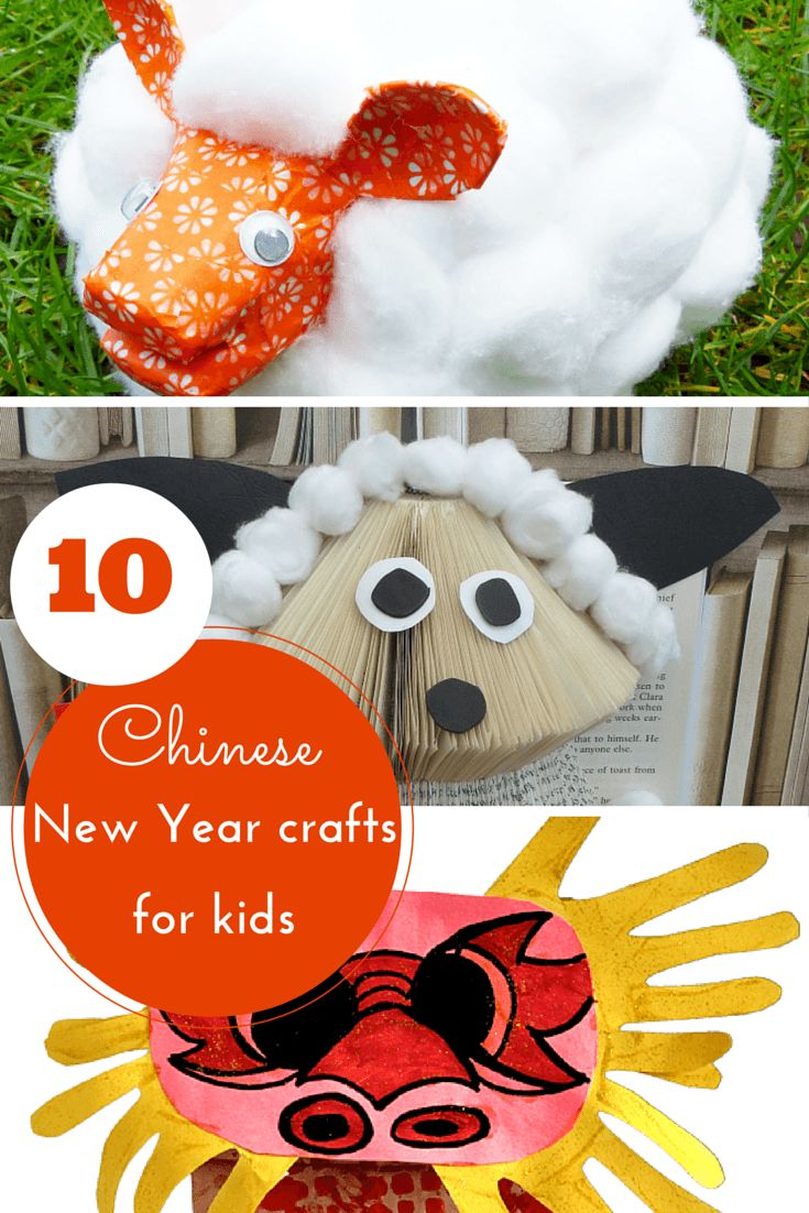 Chinese New Year Kids Play on Chinese New Year Preschool Crafts Activities Lessons And Games
