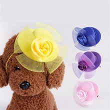 Pacgoth Pet Hat красивый аксессуар для волос для собак кошек розы сетки Декор шерсти шляпы шапки Pet необходимые каблук 10 см диаметр 4 цвета(China (Mainland))