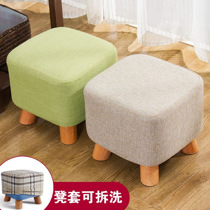 Find More Stools & Ottomans Information about Wood shoes fashion shoes stool stools table cloth sofa bench simple stool pouf taburete poef chair with footrest,High Quality cloth car seat covers,China cloth case Suppliers, Cheap cloth upholstery from Wooden box / crafts Store on Aliexpress.com
