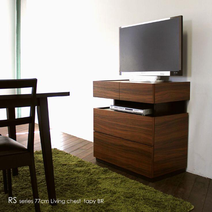 RS ハイタイプテレビ台 77cm