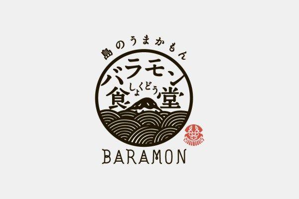 baramon