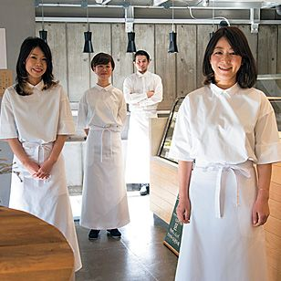 cafe uniform