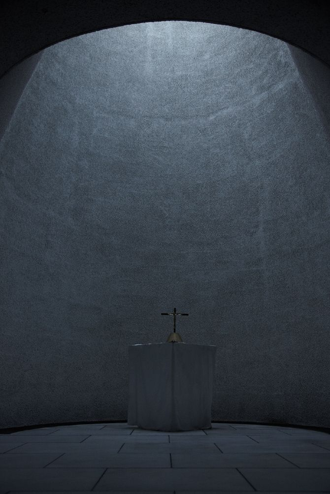 ST MARY'S CATHEDRAL | KENZO TANGE