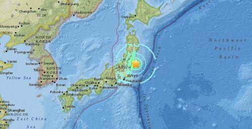 [AHORA] Activan alerta de tsunami tras poderoso terremoto en...