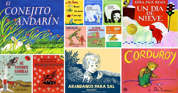 50 picture books every spanglish house needs learning