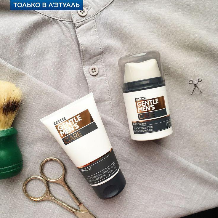 Процесс бритья для мужчины — настоящее искусство! Особенно сейчас, когда в моде барбер-шопы, ему необходимы качественные и профессиональные средства, чтобы быть в тренде! На помощь придут продукты от бренда TABAC.