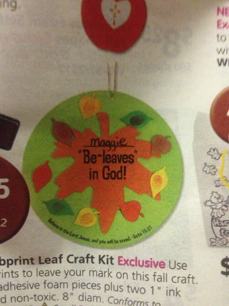 290 best bible crafts images on pinterest sunday school for Children s christian crafts