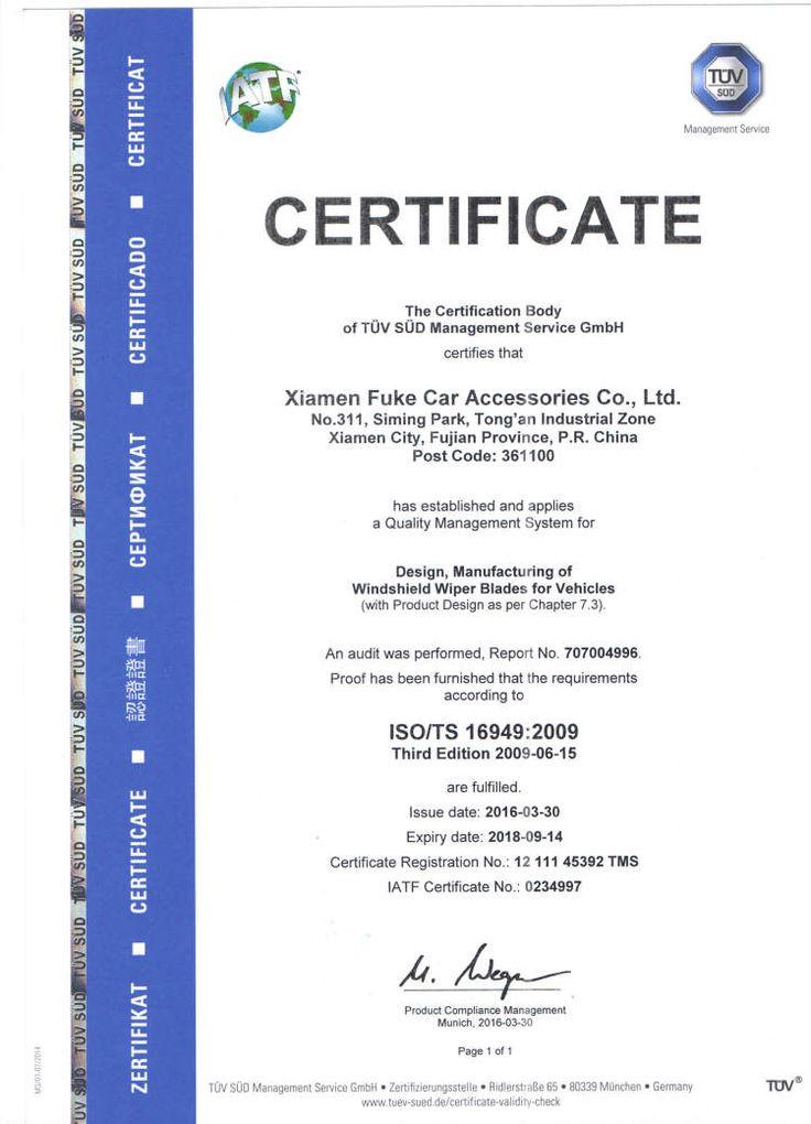 Xiamen Fuke Car Accessories Co., Ltd. wiper blade certificate