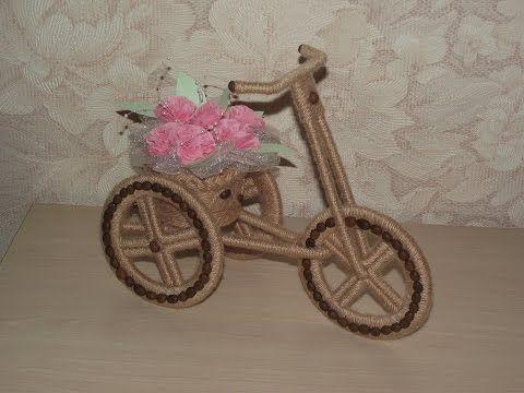 Кашпо велосипед из шпагата - YouTube