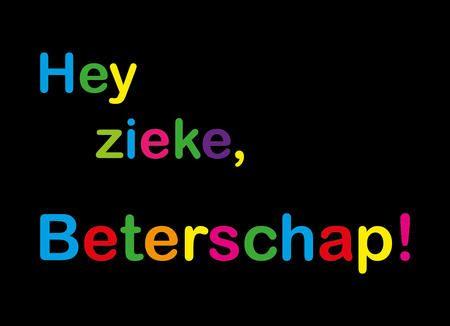 Iemand ziek in je omgeving? Doe eens aardig en stuur een kaartje! Kies een leuke kaart, schrijf de tekst en de kaart kan worden verstuurd. Voor 15.00 uur besteld, dan dezelfde dag nog op de bus! http://www.kaartjeposten.nl/kaarten/beterschap/