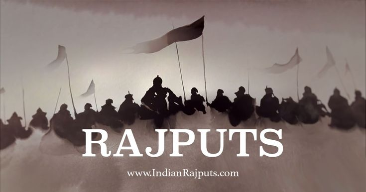 An illustrated catalog of Royal Indian Rajput families encompassing their history, genealogy, crests, flags, pictures and videos depicting the rich culture.