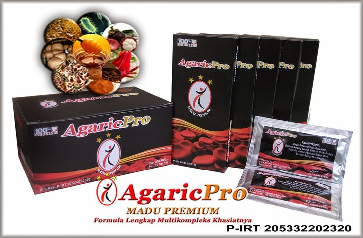 AgaricPro to help your healthy