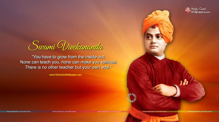 Beautiful Thought of Swami Vivekananda on Workship HD Photos | HD