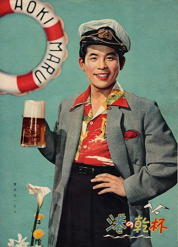 A cold beer...Uncle Zippy always enjoys a great party...bottoms up...