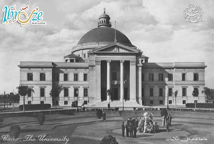 Once upon a time, this is how Cairo University looked like.