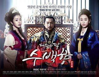 Watch new episode: King's Daughter Soo Baek Hyang / 제왕의 딸, 수백향 / 帝王之女手白香 Episode 91