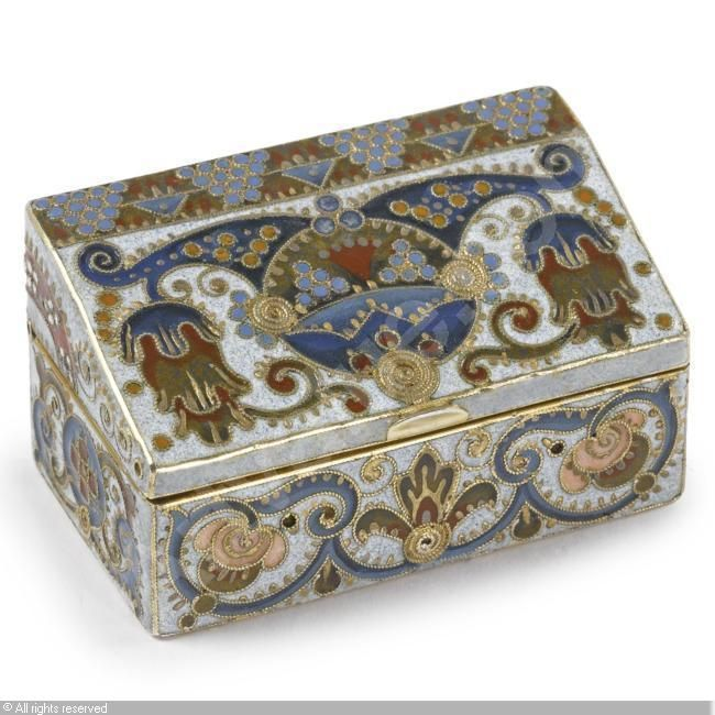 Small Decorative Box 171 Best Collections  Boxes Images On Pinterest  Boxes Antique