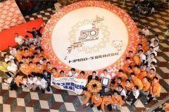 トヨタカローラ福岡株式会社が来店者と共に作った世界一巨大な花冠がギネス世界記録に認定されたんだって 計7000個の紙花を集結させて作ったそう カローラがこれまでに世界で1番売れたということにちなんだ企画らしい 福岡の企業が世界一なんて凄いな tags[福岡県]