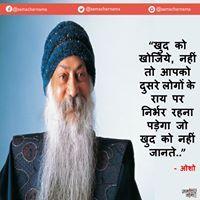 #quotes #amazing #samacharnama #motivation #learning
