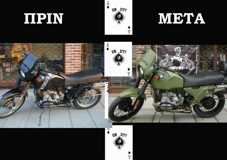 """BMW GS 1100 - """"Before & After"""""""