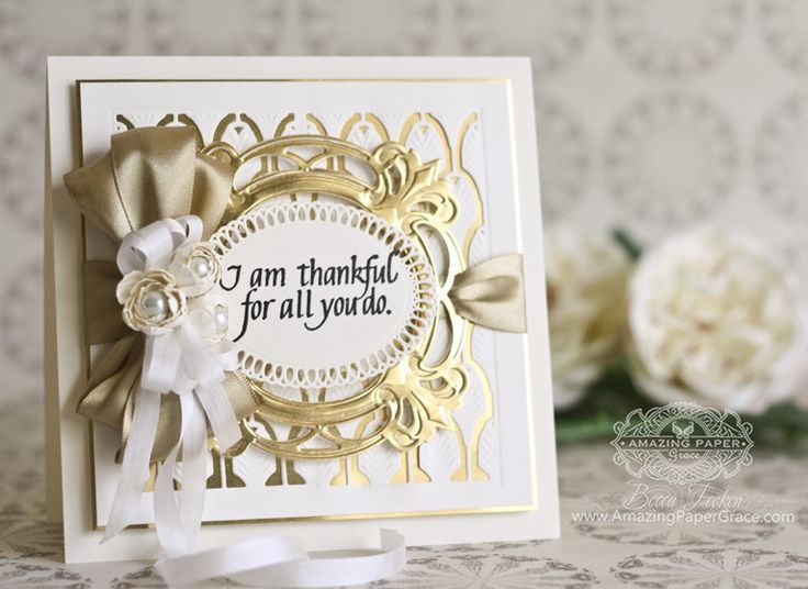 Card Making Ideas Using Dies Part - 30: Thank You Card Making Ideas By Becca Feeken Using Quietfire Design Stamp U0026  Spellbinders Savoy Decorative Accent Die