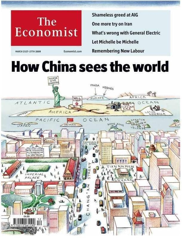 Map Of How China Sees The World