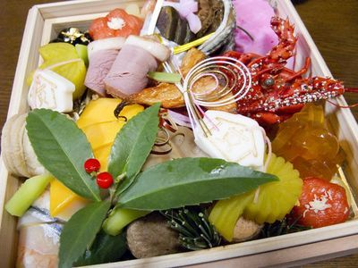 1000 images about japanese bento osechi on pinterest for Asian cuisine lander