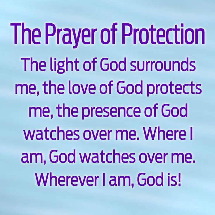 "This is the prayer that Robin Roberts says every morning before going on the air. She calls it her ""Prayer of Protection."" Her mom taught it to her. http://www.guideposts.org/inspirational-stories/my-mother-my-inspiration?utm_source=Pinterest_medium=GP_campaign=ProtectionPrayer7.19.12"