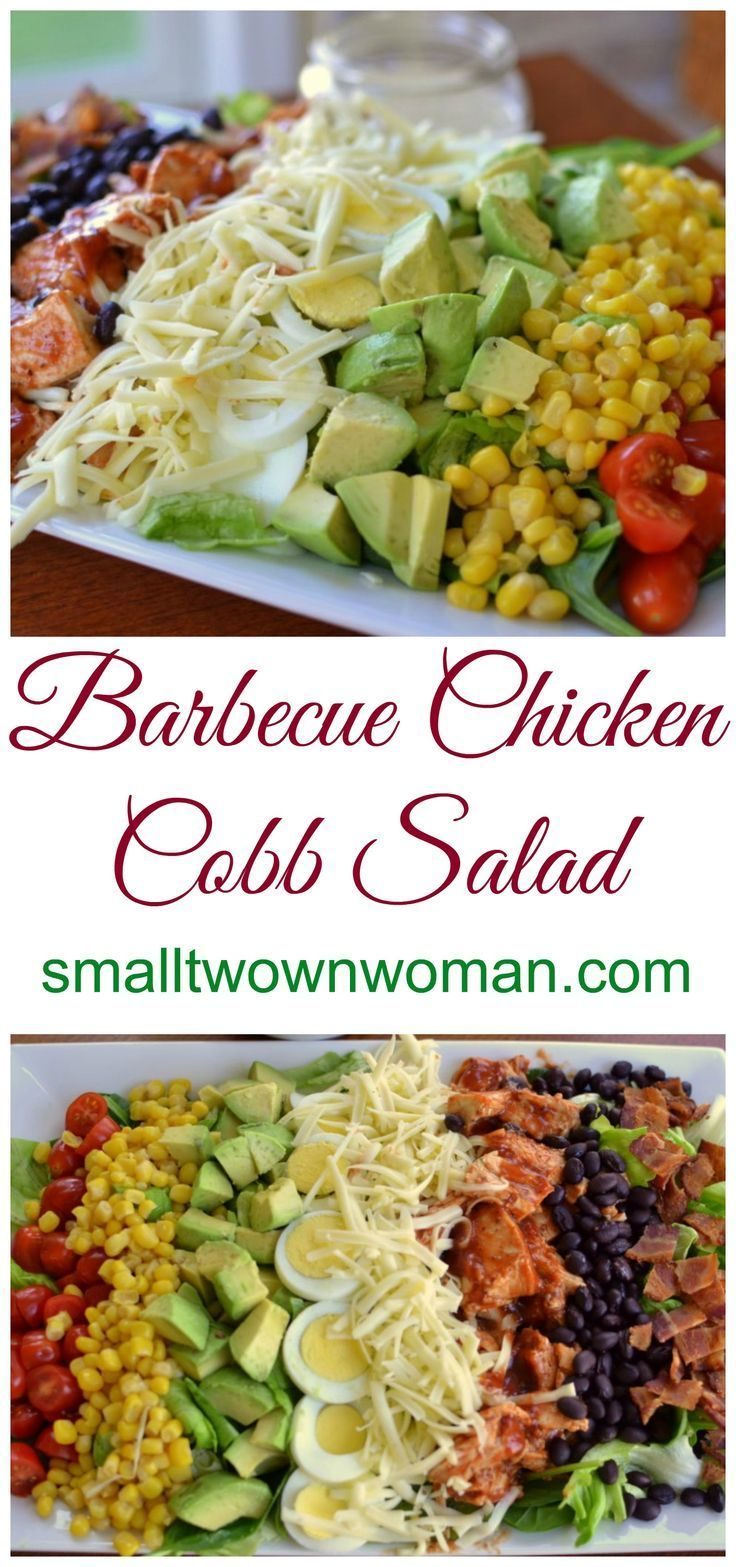 This Barbecue Chicken Cobb Salad is the perfect combination of flavors and so beautiful.  Presentation is so important if you are entertaining.  This salad is a little bit of a twist on the original Cobb recipe and oddly enough I think I like this one better.