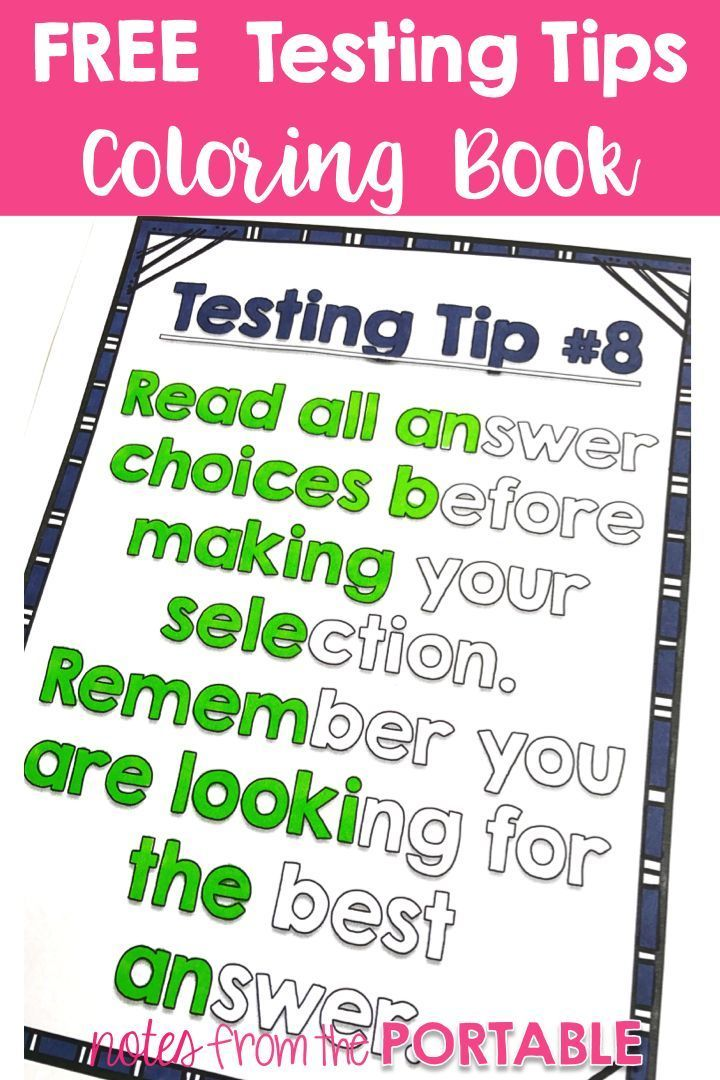 Love these test prep coloring pages.  We did one a month!  Made testing season planning easy!