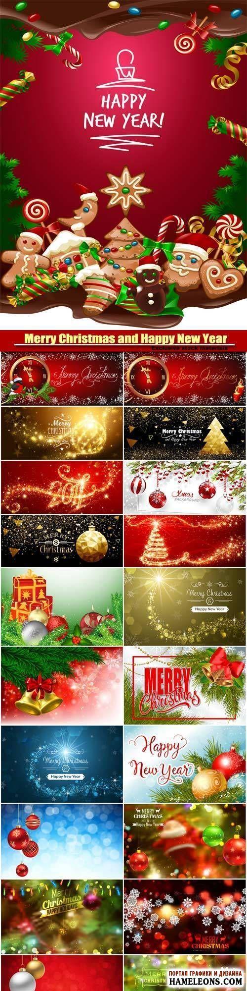 В векторе праздничные фоны, баннеры к Новому году: подарки, елочные шары, снежинки, часы, колокольчики | Merry Christmas and Happy New Year vector background