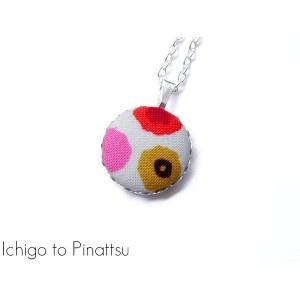 Necklace : http://ichigotopinattsu-shop.com/fr/colliers-et-sautoirs-en-tissu/82-collier-tissu-coton-girly-colorful.html