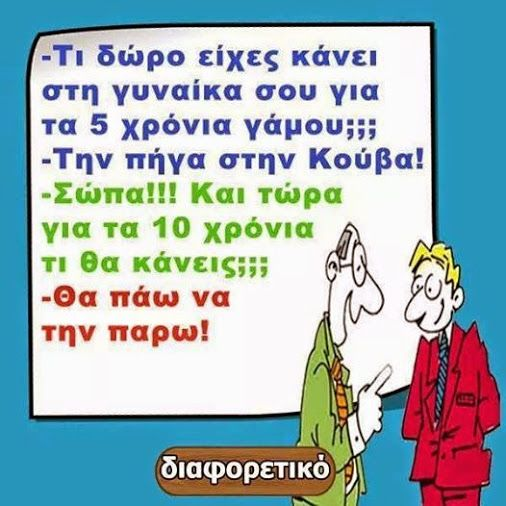 Ελληνες του Google ενωθειτε!!! - Ανεβαστε την φωτογραφια σας εδω - Κοινότητα - Google+