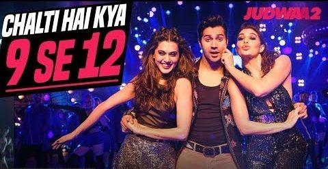 Chalti Hai Kya 9 Se 12 is the latest Hindi song from the upcoming movie Judwaa 2.  Lyrics: http://www.lyricshawa.com/2017/08/chalti-hai-kya-9-se-12-lyrics-judwaa-2-varun-dhawan/