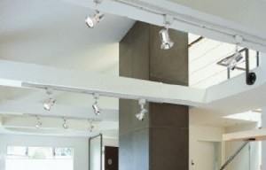 Vaulted Ceiling Lighting | Commercial Ceiling Fans - Do It Your Own ...