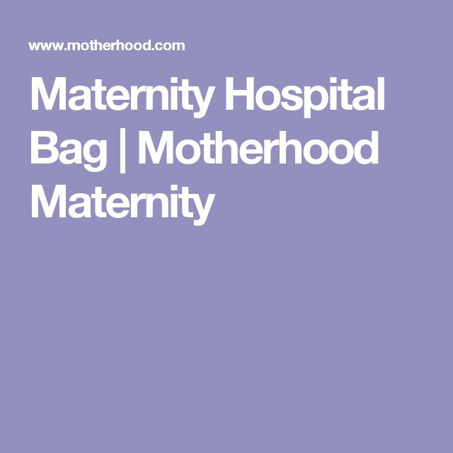 Maternity Hospital Bag | Motherhood Maternity