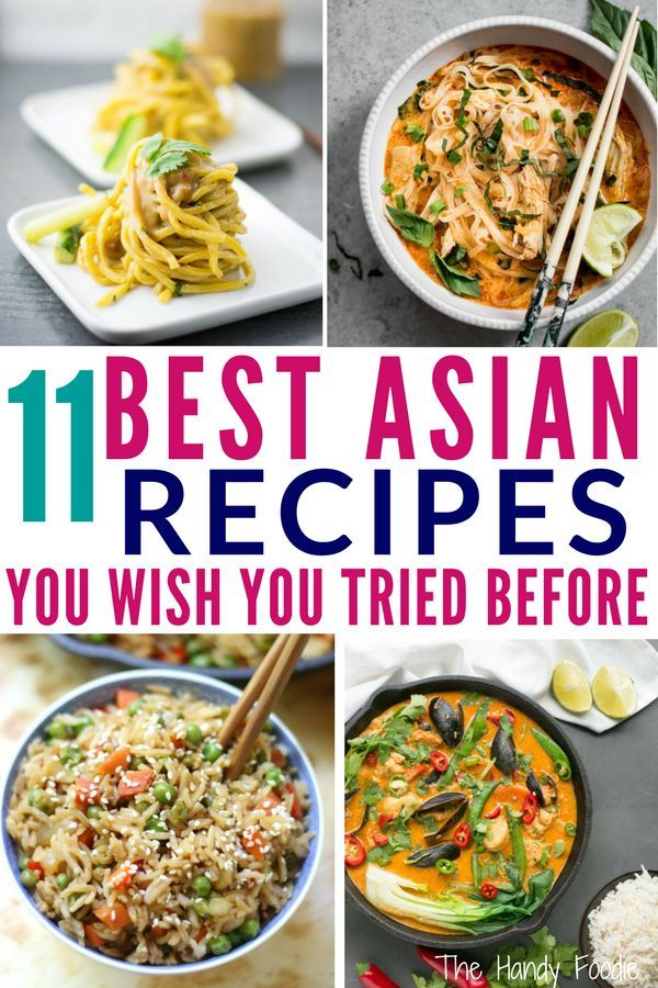 The Ridiculously Delicious Asian Recipes You Ll Ever Taste Healthy Asian Recipes Authentic Asian Recipes Easy Asian Recipes
