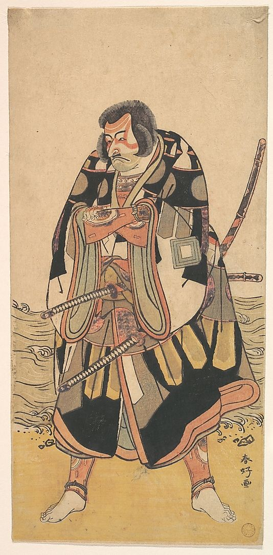 The Actor Ichikawa Danjûrô V as a Warrior Near the Seashore Katsukawa Shunkô (Japanese, 1743–1812) Period: Edo period (1615–1868) Date: ca. 1790 Culture: Japan Medium: Polychrome woodblock print; ink and color on paper