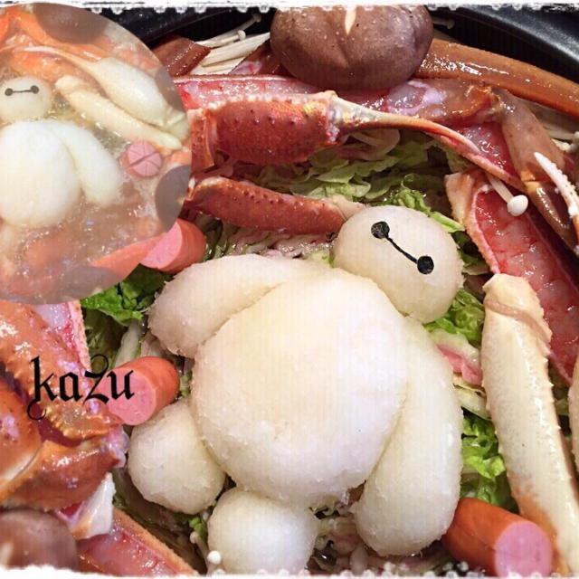友達家族と、鍋パ✧*。(ˊᗜˋ*)✧*。 ベイマックスのデコ鍋➰ - 142件のもぐもぐ - デコ鍋♪蟹に囲まれたベイマックス( ´艸`) by kazu26