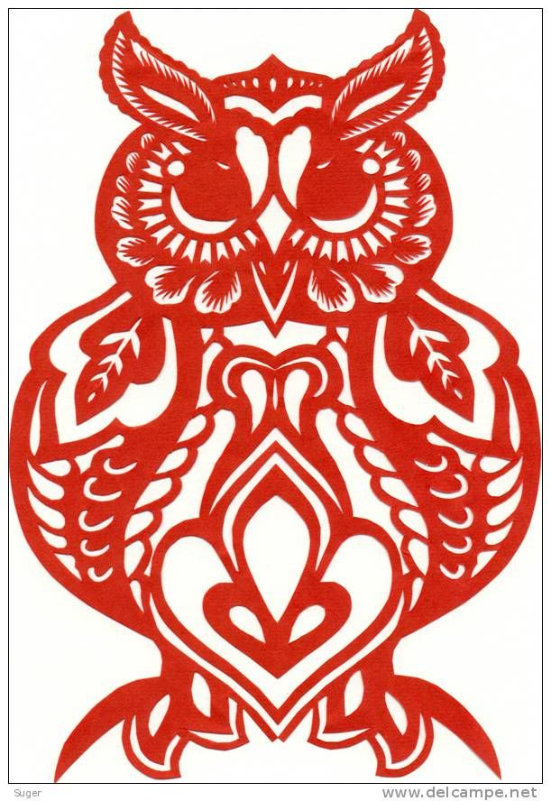 Chinese Paper Cutting images