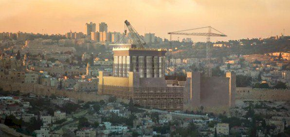 With June marking the 50th anniversary of Israel's reunification of the capital city of Jerusalem along with the Temple Mount, the Israeli government is co
