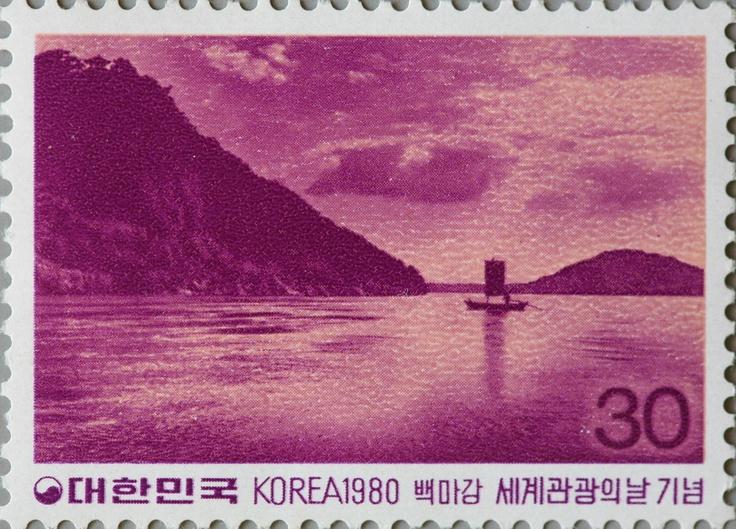 Korea 1980 백마강(세계관광의날기념)