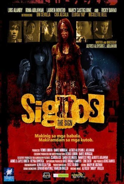 Filipino films
