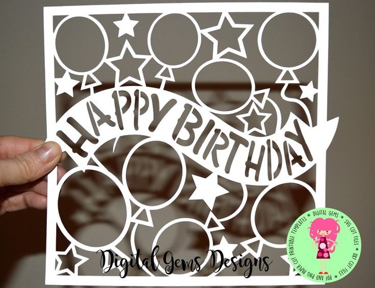 happy birthday paper cut template svg  dxf cutting file