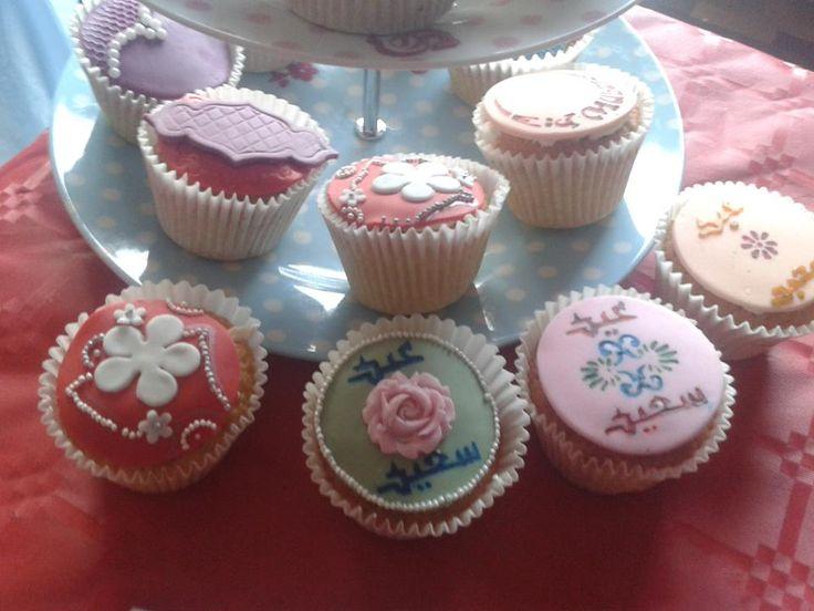 Eid Cupcakes!