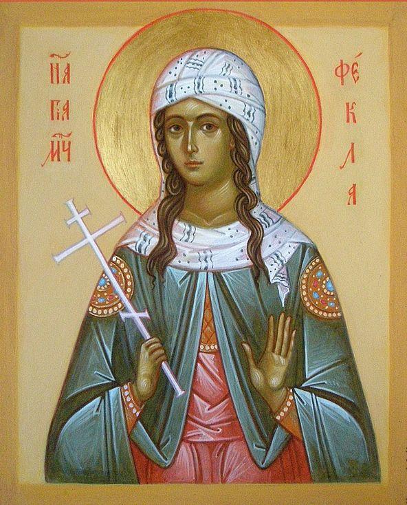 Св. першомучениця Текла