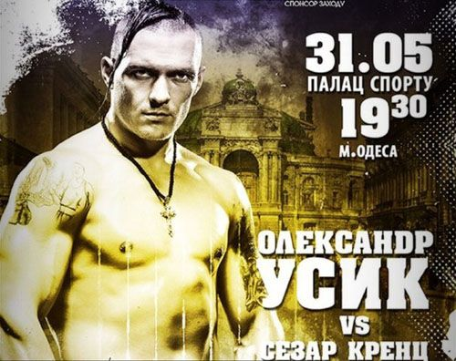 Usik workout at the beach in Odessa and hung the fist for history