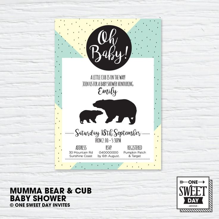 Printable Baby Shower Invitation, neutral gender, Bear and Cub, Woodland Baby Shower, Modern Invite, DIY print by OneSweetDayInvites on Etsy